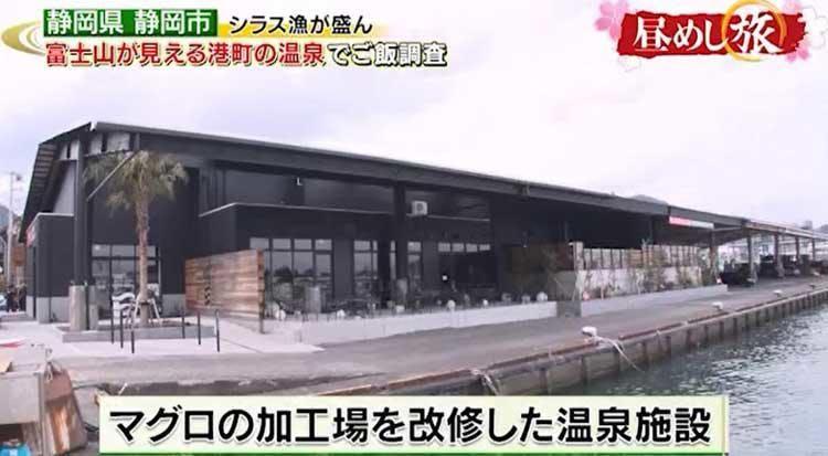 hirumeshi_202000405_02.jpg
