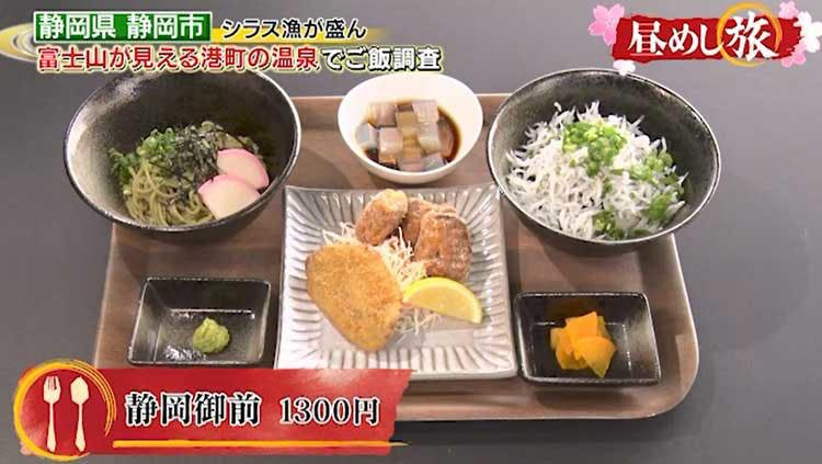 hirumeshi_202000405_03.jpg