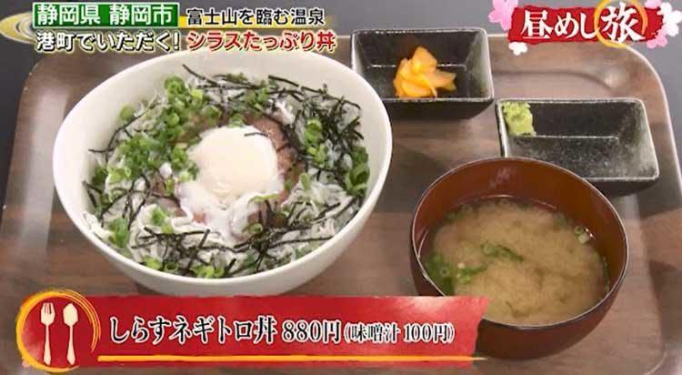 hirumeshi_202000405_04.jpg
