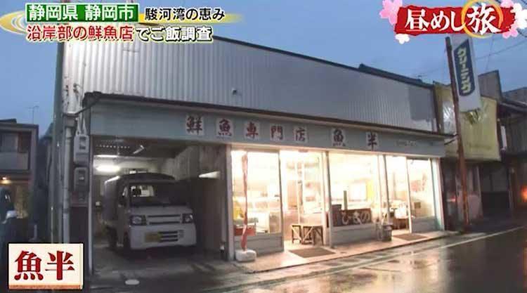 hirumeshi_202000405_06.jpg