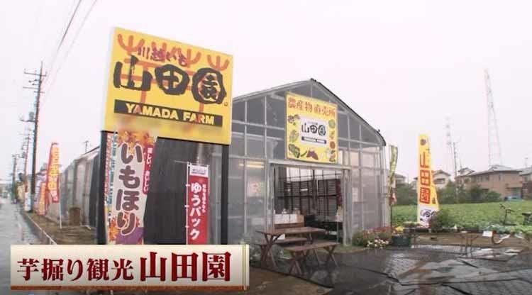 hirumeshi_202001025_02.jpg