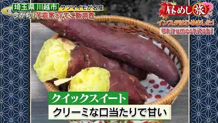 hirumeshi_202001025_03.jpg