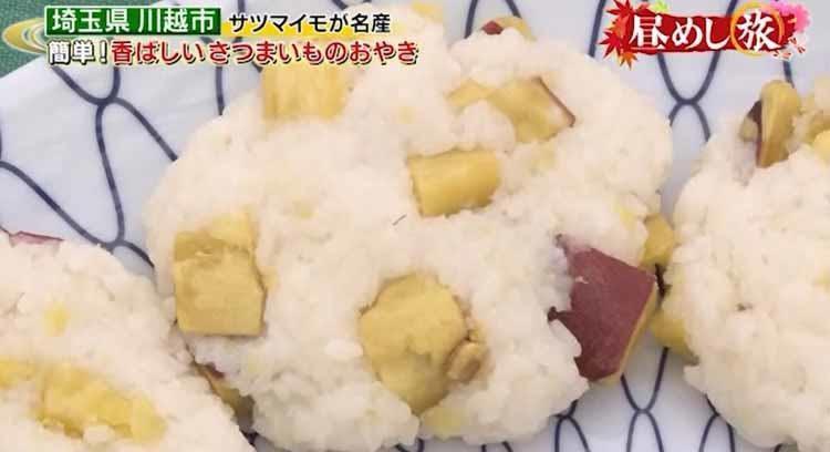hirumeshi_202001025_05.jpg