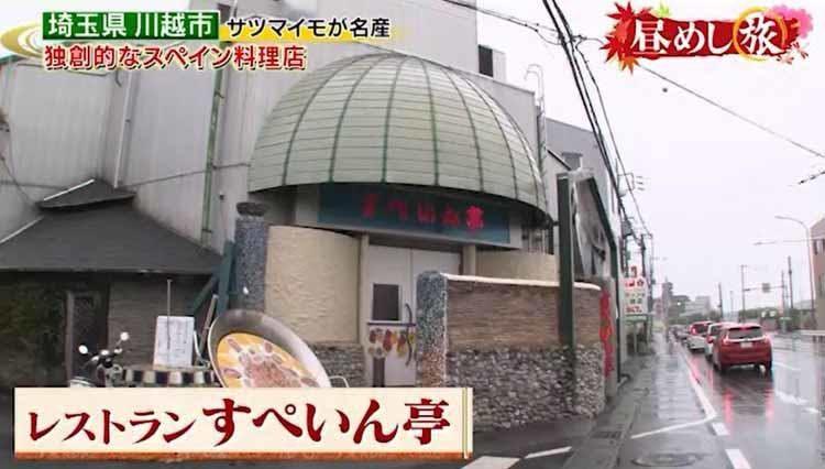 hirumeshi_202001025_10.jpg