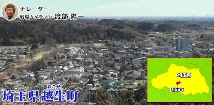 hirumeshi_20210404_01.jpg