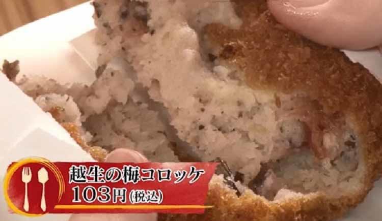 hirumeshi_20210404_04.jpg