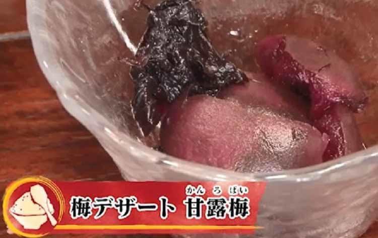 hirumeshi_20210404_12.jpg