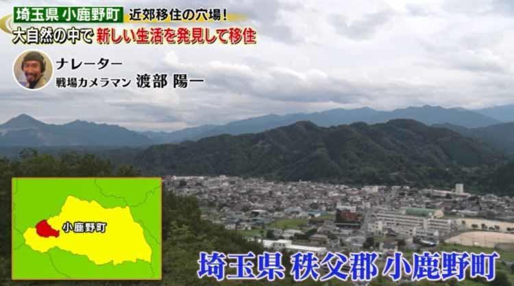 hirumeshi_20210905_01.jpg