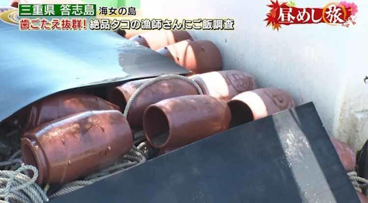 hirumeshi_20210919_04.jpg