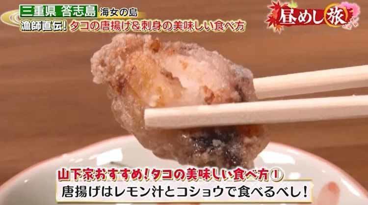hirumeshi_20210919_12.jpg