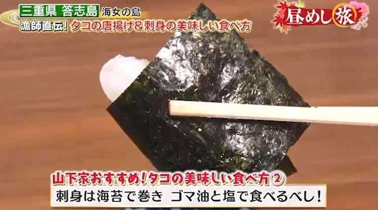 hirumeshi_20210919_13.jpg