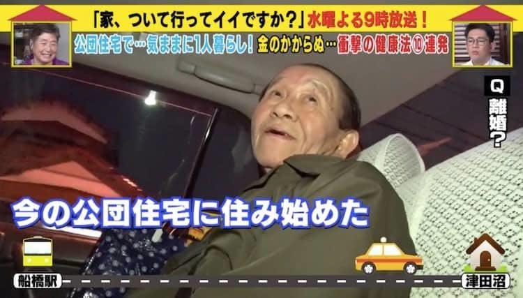 homeii_20190514_02.jpg