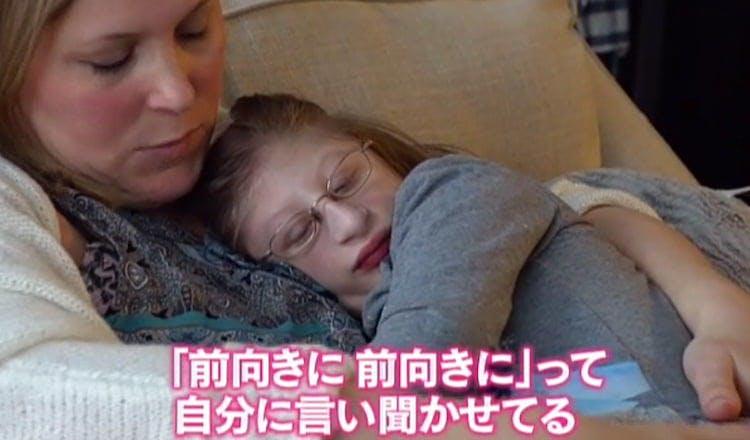 kiseki_20200405_image2.jpg