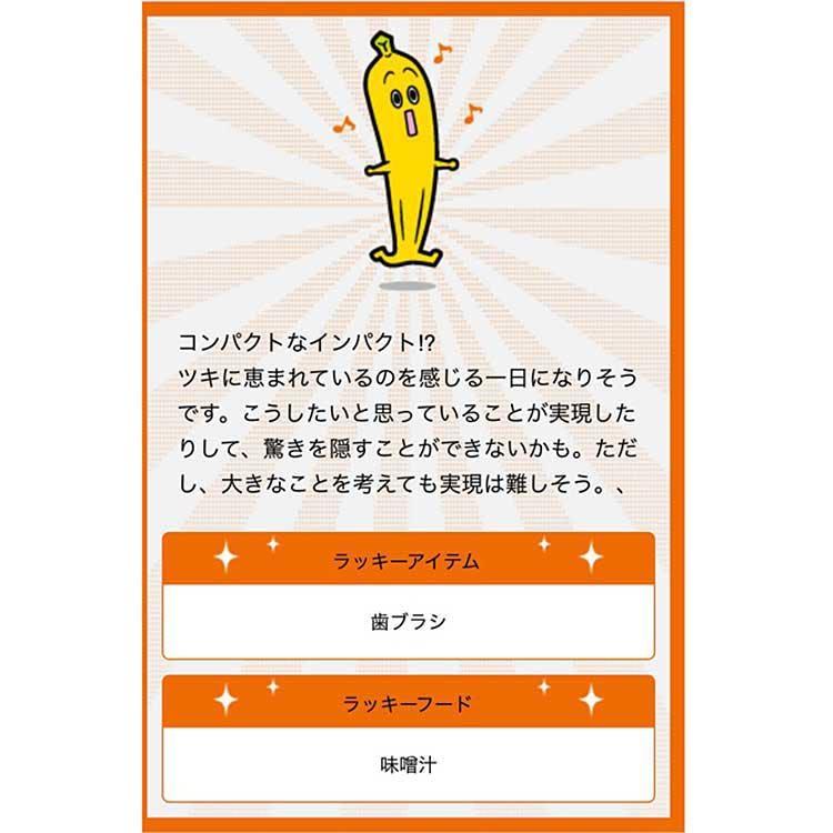 lucky_item_20190529_02.jpg
