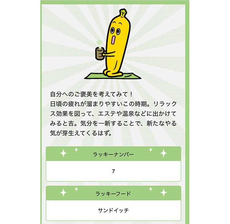 lucky_item_20190529_06.jpg