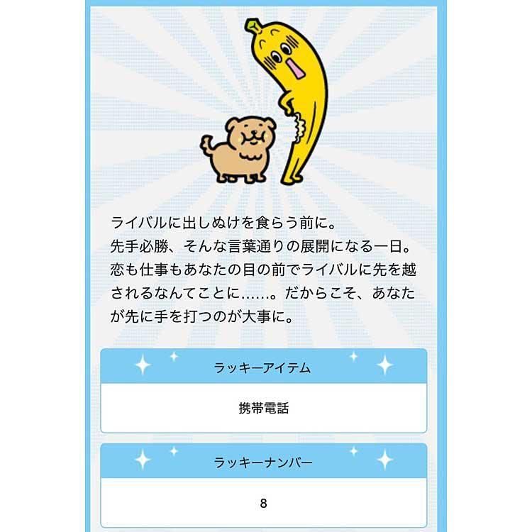 lucky_item_20190529_08.jpg