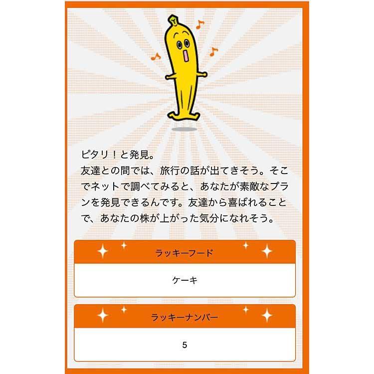 lucky_item_20190529_10.jpg