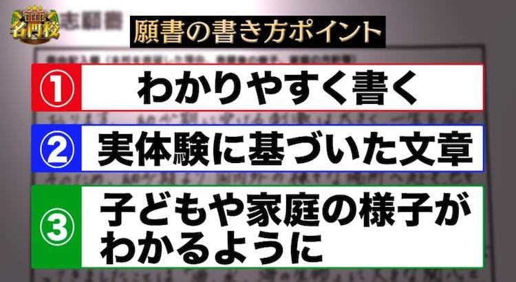 maimon_20200726_04.jpg