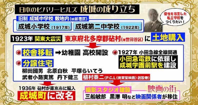 meimon_20200627_02.jpg