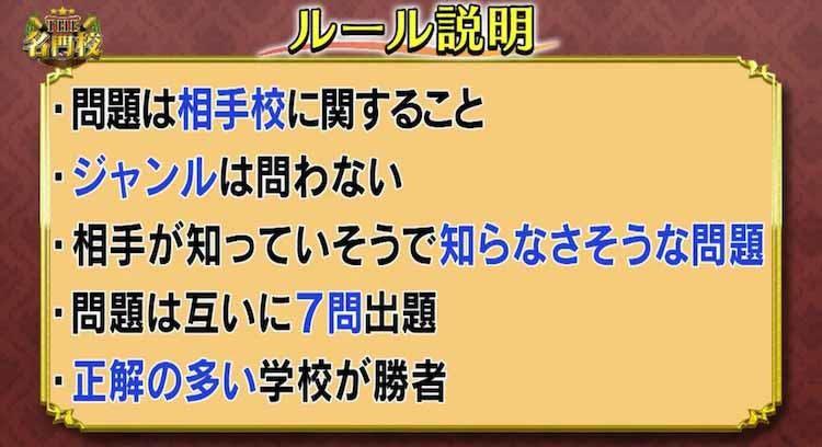 meimonko_20210312_02.jpg