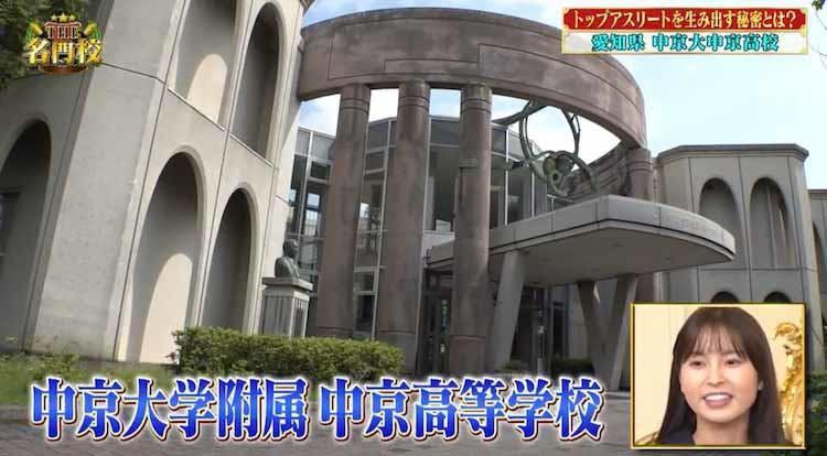 meimonko_20210822_01.jpg