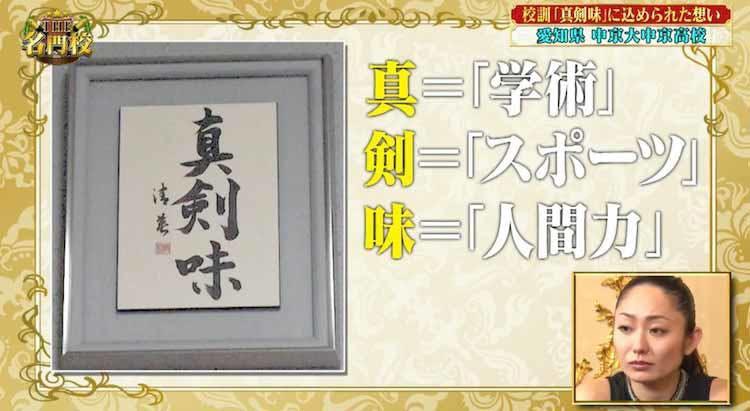 meimonko_20210822_05.jpg
