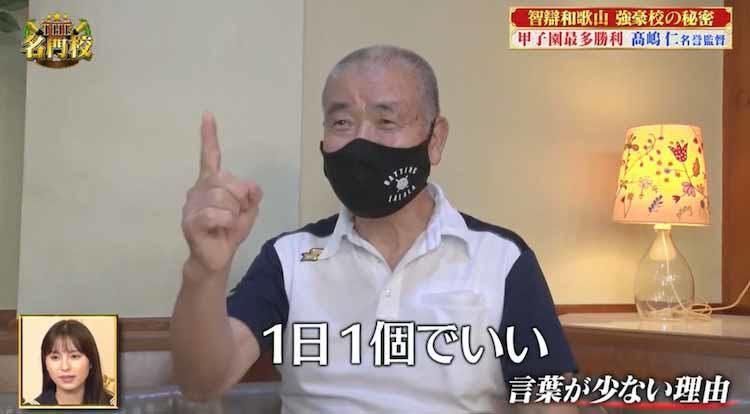 meimonkou_20210912_12.jpg