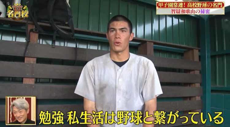 meimonkou_20210912_13.jpg