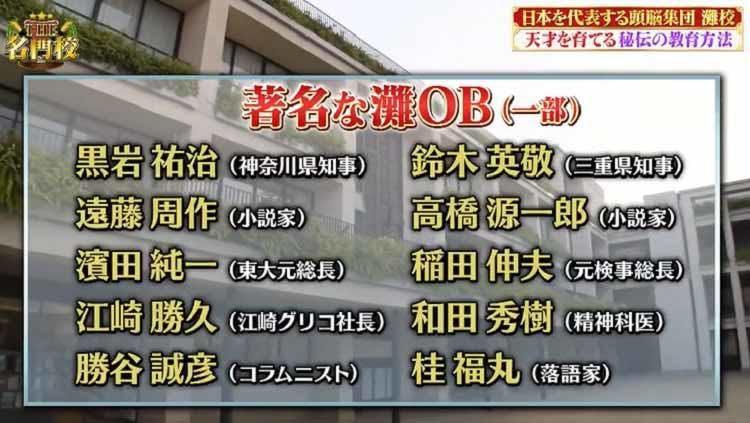 meimonkou_20210919_02.jpg