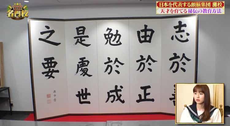 meimonkou_20210919_03.jpg
