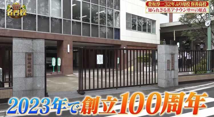 meimonkou_20210919_15.jpg