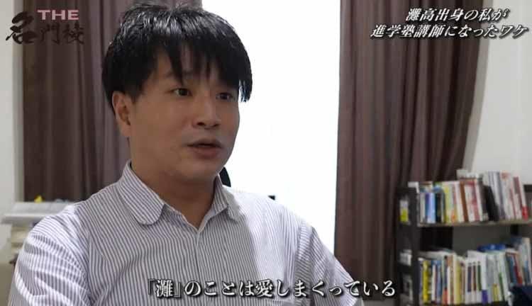 meimonkou_20211010_07.jpg
