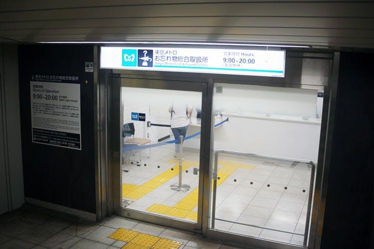 metro_20190917_02.jpg