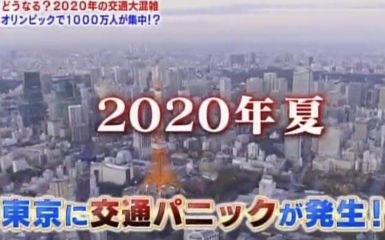 mikata_20191018_01.jpg
