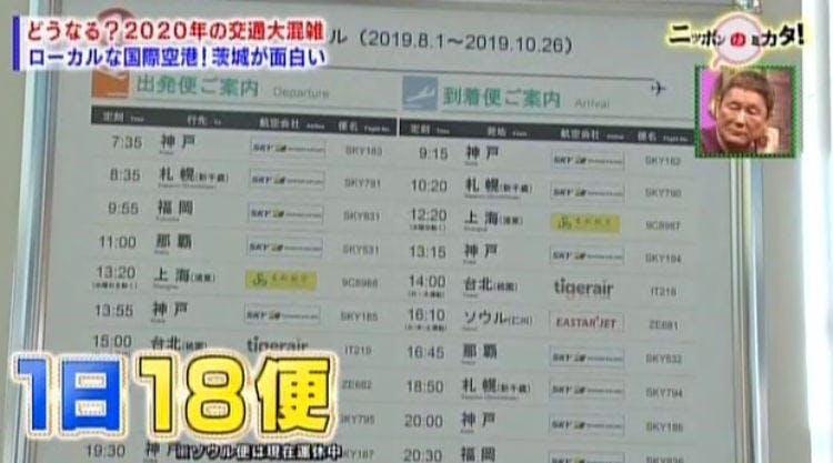 mikata_20191018_05.jpg