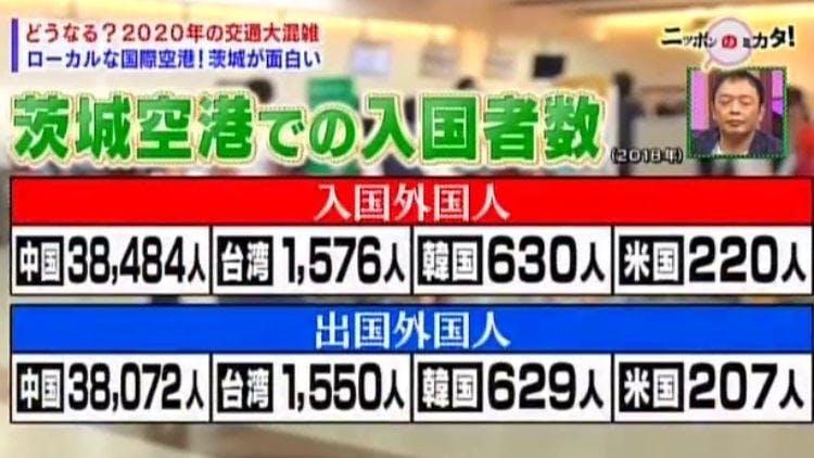 mikata_20191018_06.jpg