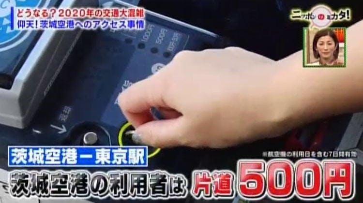 mikata_20191018_11.jpg