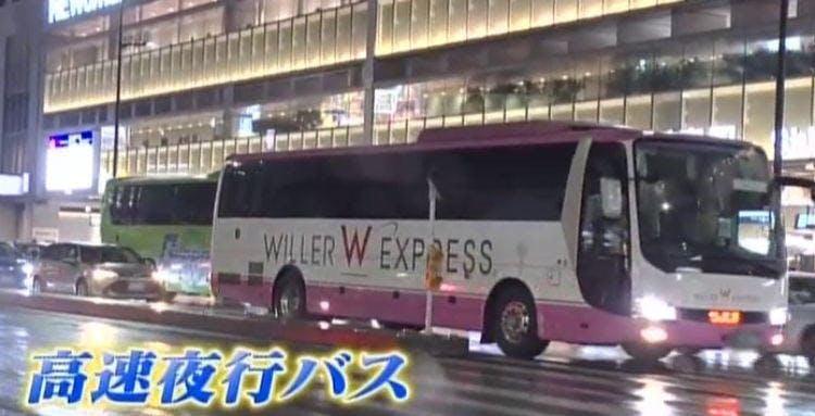 mikata_20191025_01.jpg