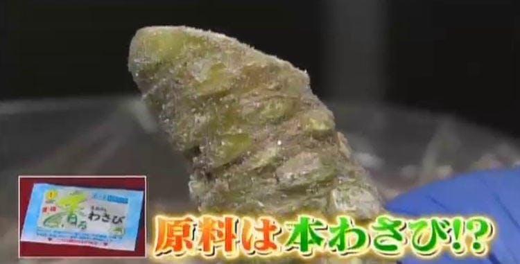 mikata_20191115_04.jpg