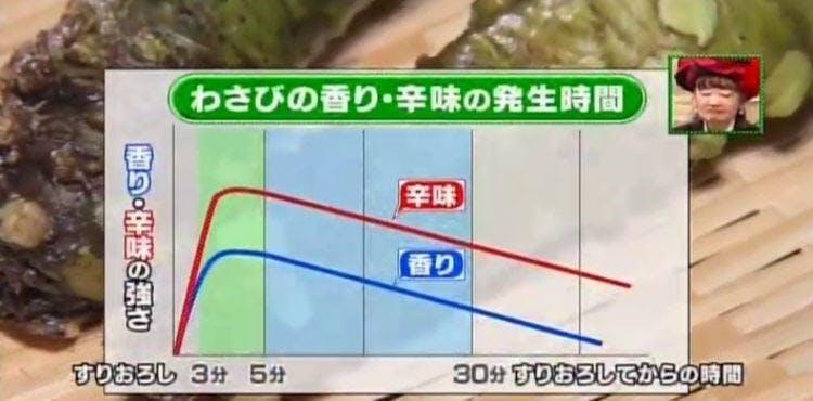 mikata_20191115_06.jpg