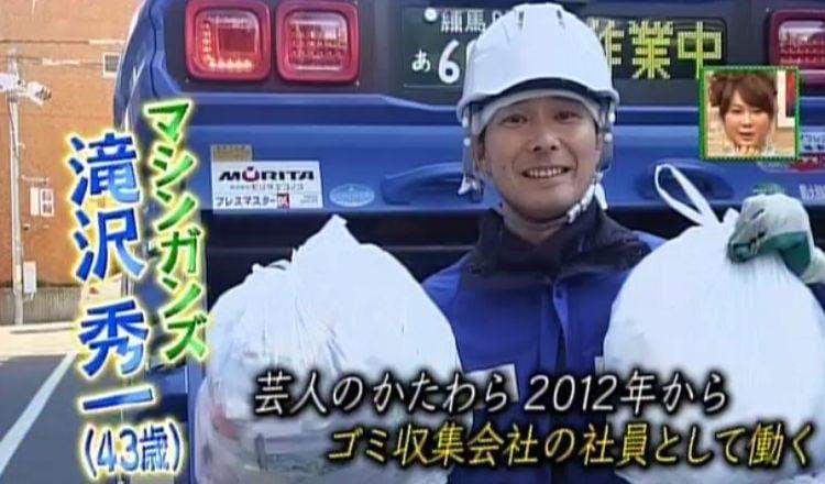 mikata_20191122_02.jpg