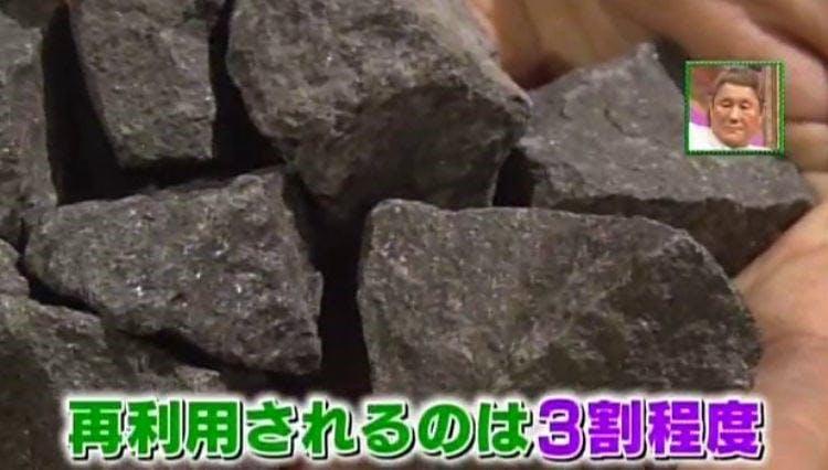 mikata_20191122_06.jpg