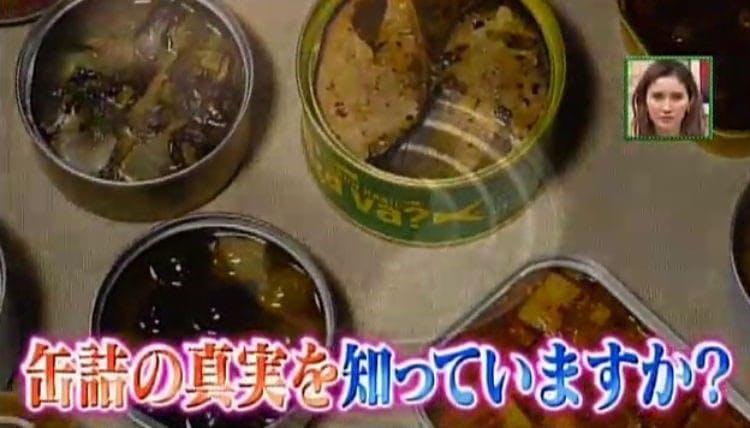 mikata_20200124_01.jpg