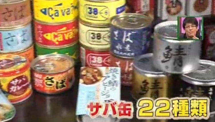 mikata_20200124_05.jpg
