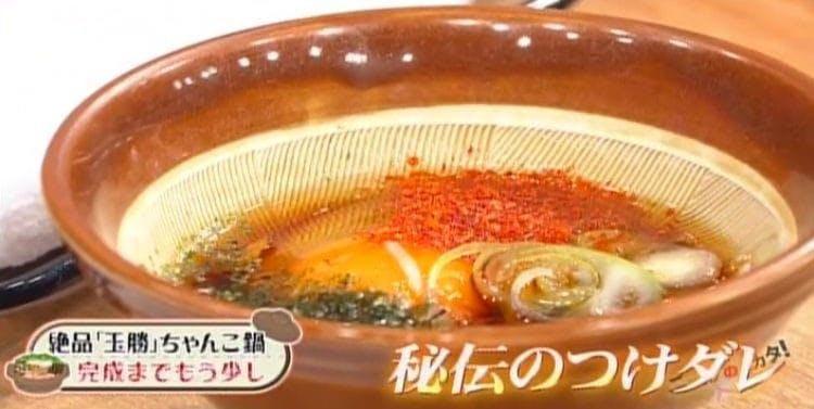 mikata_20200220_06.jpg