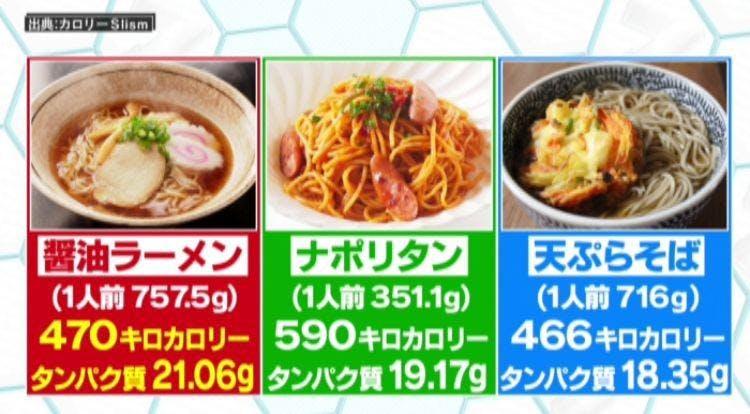 mikata_20200327_05.jpg
