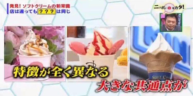 mikata_20200515_04.jpg