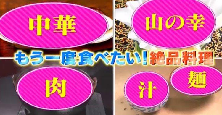mikata_2020052901.jpg