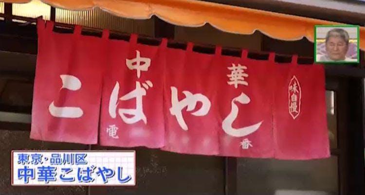 mikata_20200529_02.jpg