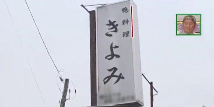 mikata_20200529_10.jpg